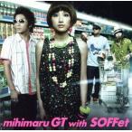 泣き夏(初回版)/mihimaru GT with SOFFet