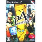ペルソナ4/PS2