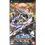 ガンダム バトルユニバース/PSP
