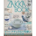 ZAKKA BOOK 39/主婦と生活社(その他)