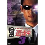 逃走中3〜run for money〜/(バラエテ