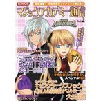 ショッピングマジックアカデミー マジックアカデミー通信 Vol.2 KONAMI OFFICIAL BOOKS/ゲーム攻略本(その他)