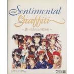 Yahoo!BOOKOFF Online ヤフー店Sentimental Graffiti〜思い出たちとの12カ月/電撃G'sマガジン編集部(その他)