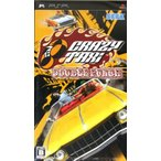 CRAZY TAXI DOUBLE PUNCH/PSP