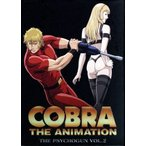 コブラ -ザ サイコガン- 2  特別版   DVD