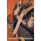 ブランドモール ミニ Vol.12 ルイ・ヴィトン コレクション CARTOP MOOK/実用書(その他)