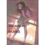 LO画集TAKAMICHI LOVE WORKS FLOW C/たかみち(著者)