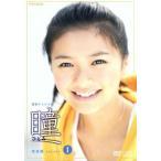 瞳 完全版 DVD−BOX I/榮倉奈々,飯島直子,前田吟,菅井きん,山下康介(音楽)