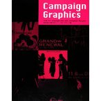 Yahoo!BOOKOFF Online ヤフー店Campaign Graphics 四季を通した様々なキャンペーンやセールのツール集/商用デザイン(その他)