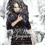 冬のシンフォニー/サラ・ブライトマン