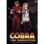 コブラ -ザ サイコガン- 3  特別版   DVD