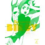 鉄腕バーディー DECODE4(完全生産限定版)/ゆうきまさみ(原作),千葉紗子(バーディ・シフォン=アルティラ),入野自由(千川つとむ),りょーちも(