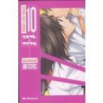 Yahoo!BOOKOFF Online ヤフー店コスプレ☆アニマル(10) デザートKC/栄羽弥(著者)