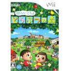 街へいこうよ どうぶつの森/Wii