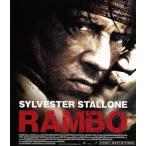 ランボー 最後の戦場  Blu-ray