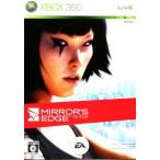 ミラーズエッジ/Xbox360