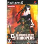 beatmania 2DX 15 DJ TROOPERS/PS2