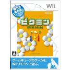 Wiiであそぶ ピクミン/Wii