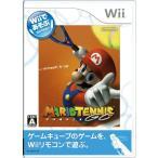 Wiiであそぶ マリオテニスGC/Wii