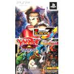 ストリートファイターZERO3↑↑(ダブルアッパー) ヴァンパイア クロニクル ザ カオス タワー バリューパック/PSP