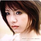 BEST ALBUM〜緋色の欠片〜(DVD付)/藤田麻衣子