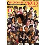 NHK DVD サラリーマンNEO SEASON−3 DVD−BOXII/生瀬勝久,沢村一樹,田口浩正,中越典子