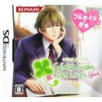 ときめきメモリアル Girl's Side 1st Love Plus/ニンテンドーDS