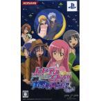 ハヤテのごとく!ナイトメアパラダイス(限定版)/PSP