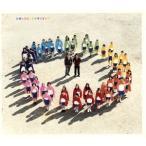 虹のレシピ(初回生産限定盤)(Blu−spec CD+DVD)/スキマスイッチ