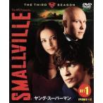 SMALLVILLE/ヤング スーパーマン サード シーズン セット1/DVD/SPSV-5