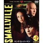 SMALLVILLE ヤング スーパーマン サード シーズン セット2 DVD SPSV-6