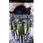 ペルソナ/PSP