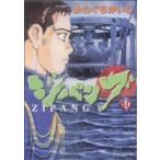 ジパング(40) モーニングKC/かわぐちかいじ(著者)