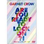 ショッピングGARNET GARNET CROW Are You Ready To Lock On!?〜livescope at the JCB Hall〜/GARNET CR