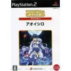 アオイシロ SuperLite 2000 アドベンチャー/PS2