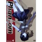 Phantom〜Requiem for the Phantom〜Mission−4/ニトロプラス(原作),高垣彩陽(アイン),入野自由(ツヴァイ),山下