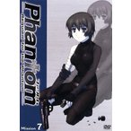 Phantom〜Requiem for the Phantom〜Mission−7/ニトロプラス(原作),高垣彩陽(アイン),入野自由(ツヴァイ),山下