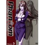 Phantom〜Requiem for the Phantom〜Mission−3/ニトロプラス(原作),高垣彩陽(アイン),入野自由(ツヴァイ),山下