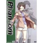 Phantom〜Requiem for the Phantom〜Mission−10/ニトロプラス(原作),高垣彩陽(アイン),入野自由(ツヴァイ),山