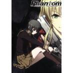 Phantom〜Requiem for the Phantom〜Mission−8(初回生産限定版〜ドライ篇〜)/ニトロプラス(原作),高垣彩陽(アイ