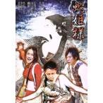 「蛇姫様/USA,山口紗弥加,藤原一裕」の画像