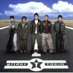 glider/TOKIO