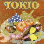 Harvest/TOKIO