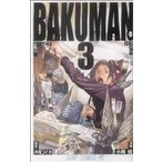 バクマン。(3) ジャンプC/小畑健(著者)