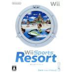 【同梱版】Wiiスポーツ リゾート/Wii