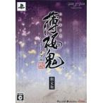 薄桜鬼 ポータブル(限定版)/PSP