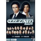 NHK DVD サラリーマンNEO SEASON−4 DVD−BOXI/生瀬勝久,沢村一樹,田口浩正,中越典子