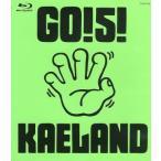 GO!5!KAELAND(Blu−ray Disc)/木村カエラ
