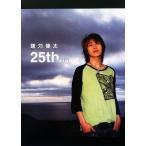鎌苅健太25th‐sight/鎌苅健太(その他)
