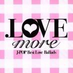 .LOVE more/(オムニバス),浜崎あゆみ,大塚愛,倖田來未,m-flo loves YOSHIKA,Every Little Thing,BoA,C